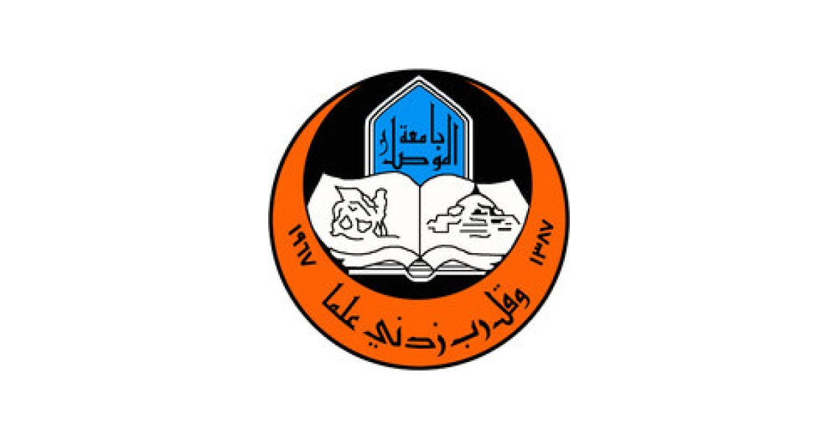 PRTG helped the University of Mosul deliver online learning during the pandemic (Education, Cost Savings, Remote Monitoring, Up-/Downtime Monitoring, PRTG 1000)