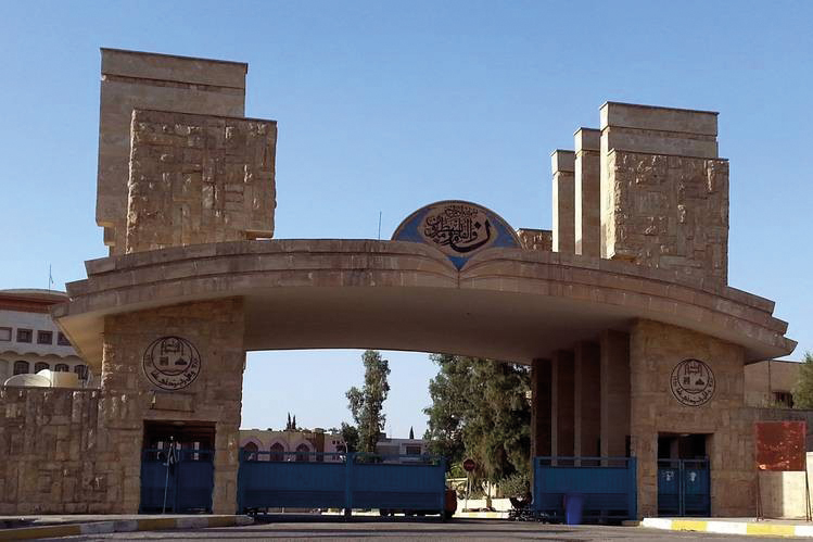 university-mosul-2.jpg